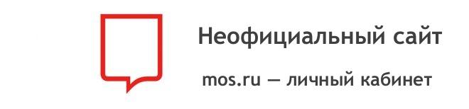 mos.ru неофициальный сайт